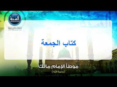 من كتاب السهو وحتى كتاب القرآن