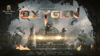 Oxygen Movie Motion Poster