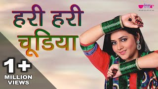 Hari Hari Chudiyan New Rajasthani Songs 2014 HD The