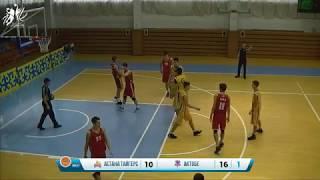 "Ерлер командалары арасындағы Жоғары лига - 2 тур: ""Астана Тайгерс"" - ""Ақтөбе"""
