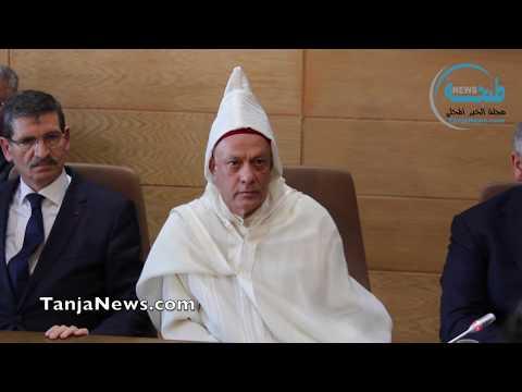حفل تنصيب محمد مهيدية الوالي الجديد لجهة طنجة - تطوان - الحسيمة