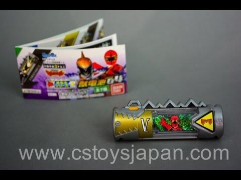 Capsule Toy Jyudenchi 04
