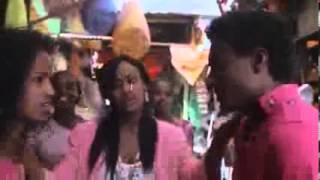"Haile Roots & Ethio Girls Group - Abet ""አቤት"" (Amharic)"