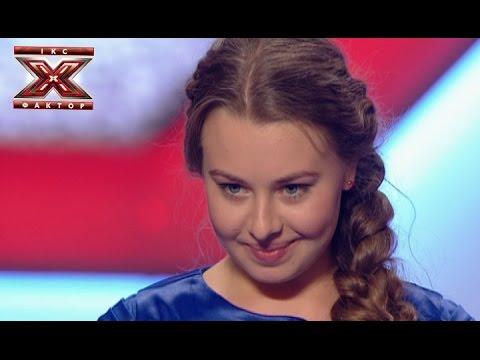 Валерия Симулик - Set Fire To The Rain - Adele - Х-Фактор 5 - Кастинг в Харькове - 23.08.2014