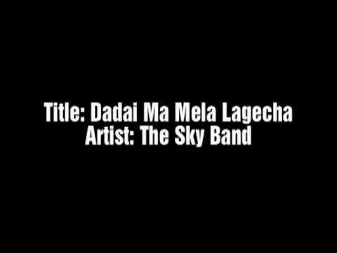 Dadai Ma Mela Lagecha - The Sky Band (with lyrics)