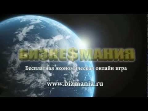 Запуск канала BizmaniaTV