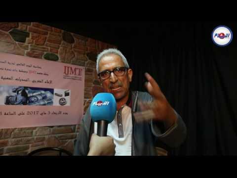 الإعلام المغربي وتحديات الاستقلالية والمهنية