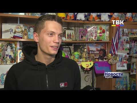 Алексей Обрезков – бердский спортсмен и участник Всероссийского фестиваля ГТО