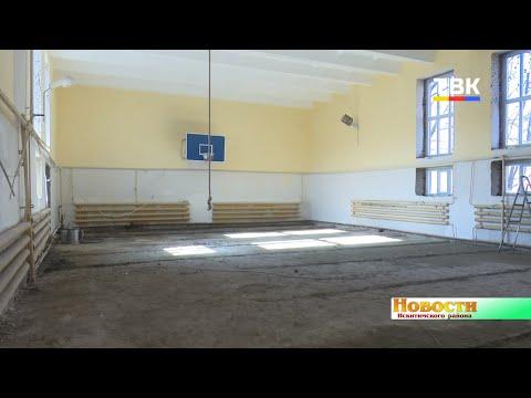 Дети занимаются физкультурой на улице, пока идёт ремонт спортзала в школе д. Шибково