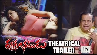 Theatrical trailer of Rakshaka Bhatudu starring Baahubali ..