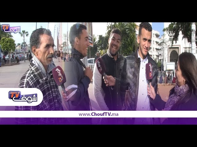 لموت ديال الضحك مع أجوبة لمغاربة على لغز كيقول:شنو هي الحاجة اللي كنستعملوها حتى نهرسوها | شكون يحل هاد اللغز