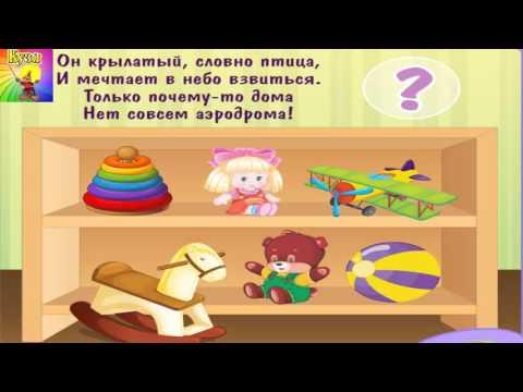 Интересные загадки для малышей