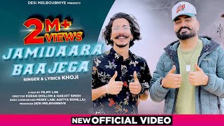 Jamidaara Baajega KHOJI Video HD Download New Video HD