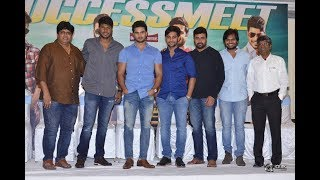 Watch Samanthakamani Movie Sucessmeet