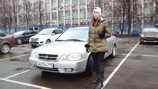 Подержанные автомобили. Вып. 157. Kia Magentis, 2004. Авто Плюс ТВ