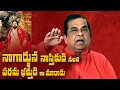 Nagarjuna transformed from an atheist to a great devotee: Brahmanandam || #OmNamoVenkatesaya