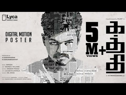 First Look Motion Poster | Vijay, Samantha | A.R. Murugadoss | Anirudh