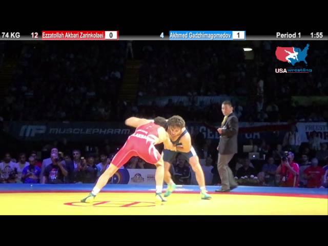 1ST PLACE: 74 KG Ezzatollah Akbari Zarinkolaei (Iran) vs  Akhmed Gadzhimagomedov (Russia)