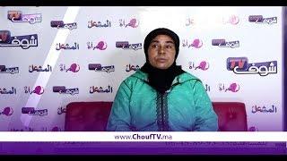 تــزوجات بيمني كان عايش فالمغرب و منين مات جراو عليها ولادو..قصة مؤلة ممزوجة بالدموع   |   حالة خاصة
