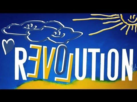 Artisto (Ростислав Хитряк)  Revolution Ukraine (2013)