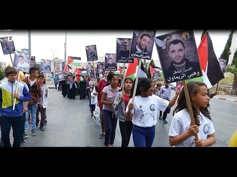 أهالي بني زيد الغربية للقيادة الفلسطينية: أنقذوا الأسرى