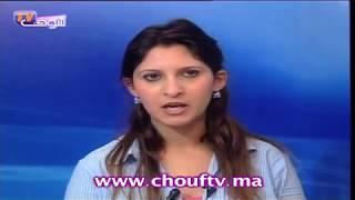 النشرة الاقتصادية بالعربية 16-04-2013 | إيكو بالعربية