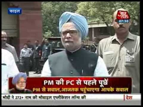 PM Manmohan Singh to address a press conference today