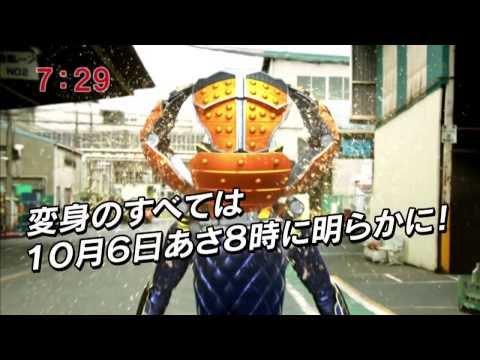 仮面ライダー鎧武/ガイム 予告 Kamen Rider Gaim Trailer (HD)