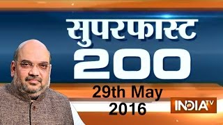 Superfast 200 | May 29, 2016 ( Part 2 )