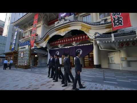 Tokyo: Exquisite Entertainment