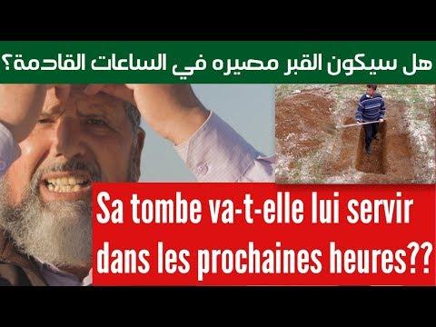 """مهاجر طنجاوي بفرنسا يحتج """"بالعودة إلى قبره"""""""