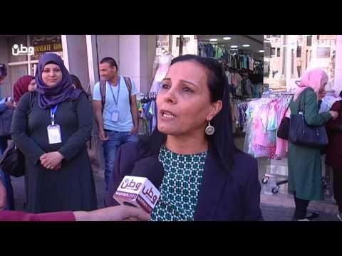 انطلاق فعاليات التعداد العام في رام الله