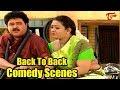 Ali and Sudhakar  Back To Back Comedy Scenes ||  NavvulaTV