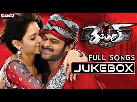 Rebel Telugu Movie Full Songs   Jukebox