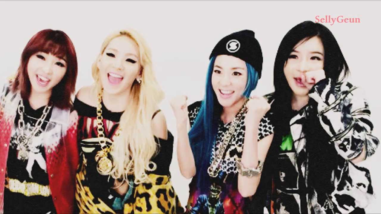 gotta be you 2ne1 sub espa241ol youtube