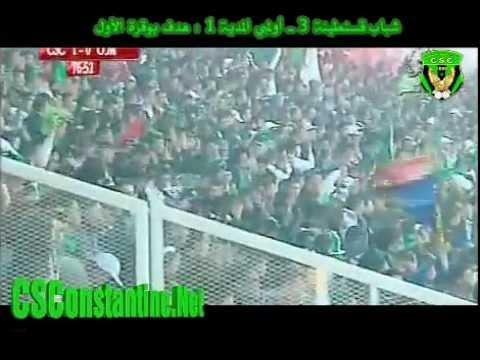 CSConstantine 3 - OMédéa 1 Coupe d'Algérie : 1er but de Bouguerra
