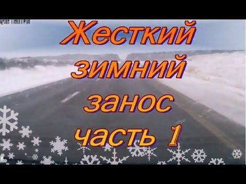 Car Crash Compilation Winter skid car