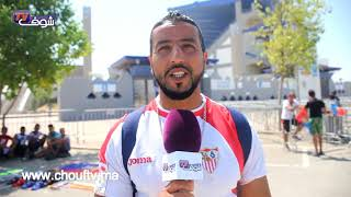 مغاربة من جميع المدن المغربية يصلون طنجة لمتابعة السوبر الاسباني   |   خارج البلاطو