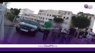 بالفيديو:ترمضينة خايبة ولاد الحي المحمدي حْكرو على مول التريبورتور فرمضــان  وهاشـنو دار   |   خارج البلاطو