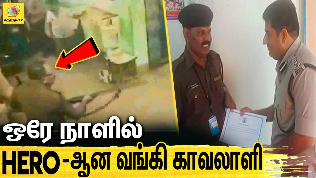 உயிரை காப்பாற்றி Hero - ஆன EX - Army man  | EX Army Man Becomes Hero In Single Day, Manamadurai Bank
