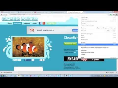 Бесплатная программа Clownfish для рассылки в SKYPE