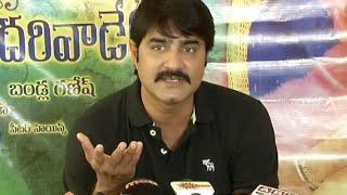 Srikanth-Talking--About-Govindhudu-Andari-Vaadele-Movie---Ram-Charan--Kajal-Agarwal