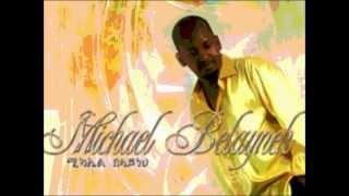 "Michael Belayneh - Temechi Endehone ""ትመጪ እንደሆነ"" (Amharic)"