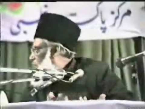Haqeeqat Aur Iksam-e-Shirk - By Dr. Israr Ahmed - in 1985 ( Urdu ) Part - 05/16