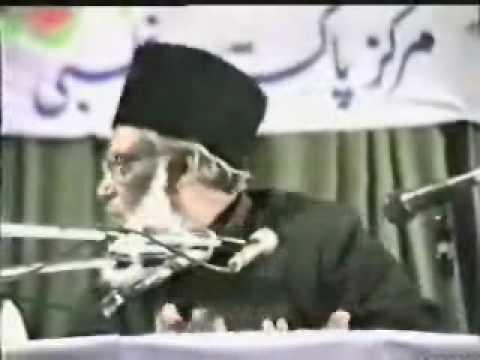 Haqeeqat Aur Iksam-e-Shirk - By Dr. Israr Ahmed - in 1985 ( Urdu ) Part - 05/16