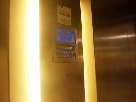 OTIS elevator at Shopping mall Chydenia, Kokkola,Finland