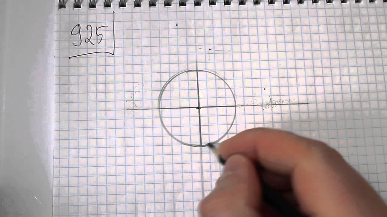 Решебник по Математике 6 Класс Рабочая Тетрадь Ерина к Учебнику Зубаревой ГДЗ