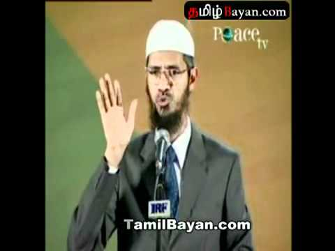 Zakir Naik Tamil Question and Answer Similarities Between Hinduism and Islam   Tamilbayan com Tamil bayans Online and Free Download -IGrqu01nQjc