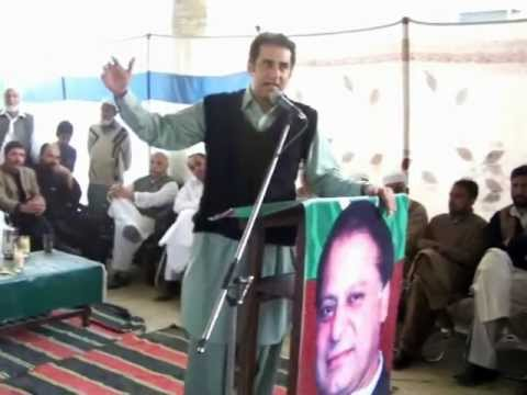 Mian Rashid Ali Shah speech at Dhobi Ghat Nowshera Cantt part 2