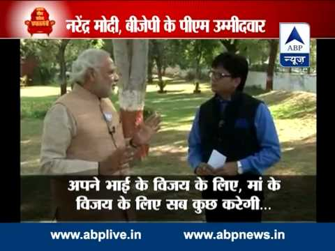 Fresh controvrsy over edited bits of Narendra Modi's interview